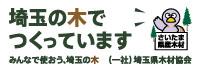 banner200×70