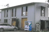 空と雲の家福祉作業所