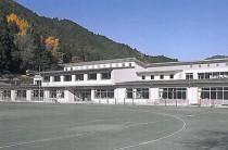 飯能市立名栗小学校